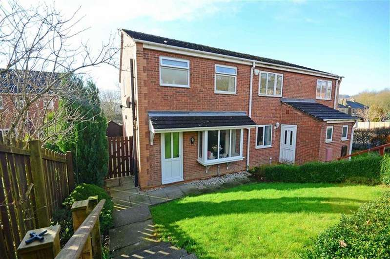 3 Bedrooms End Of Terrace House for sale in 3, Broad Walk, Darley Dale, Matlock, Derbyshire, DE4