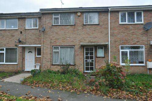 3 Bedrooms Terraced House for sale in Goodman Park, Slough SL2 5NP