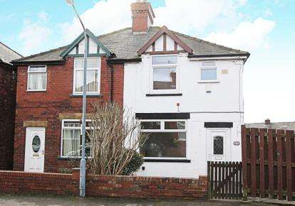 3 Bedrooms Semi Detached House for sale in Devonshire Avenue East, Hasland, Chesterfield, Derbyshire