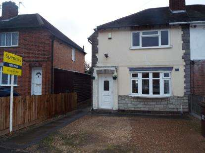 3 Bedrooms Semi Detached House for sale in Paget Avenue, Birstall, Leicester, Leicestershire