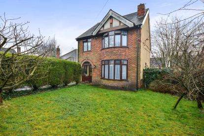 3 Bedrooms Detached House for sale in Willowbridge Lane, Sutton-In-Ashsfield, Nottinghamshire