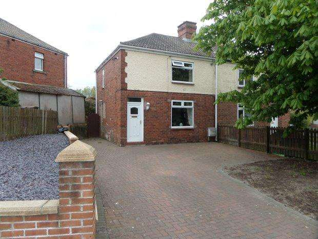 2 Bedrooms Semi Detached House for sale in RAISBY TERRACE, WEST CORNFORTH, SEDGEFIELD DISTRICT