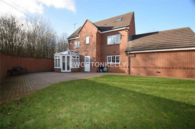 5 Bedrooms Detached House for sale in Woden Road South, WEDNESBURY, West Midlands