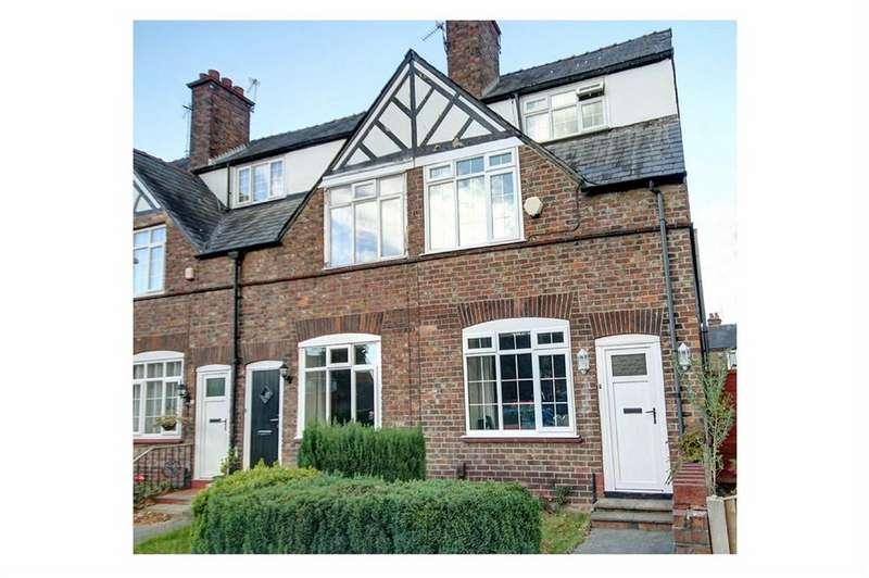 3 Bedrooms End Of Terrace House for sale in Lawrence Road, Altrincham, Cheshire
