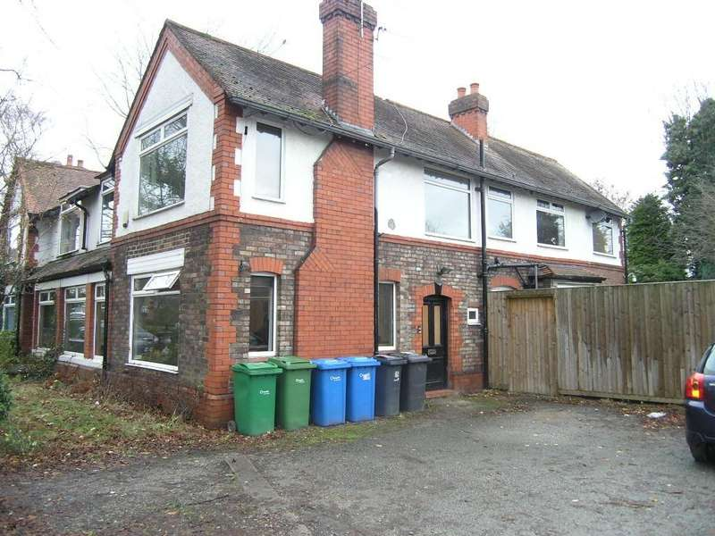 2 Bedrooms Flat for sale in Green Lane, Warrington