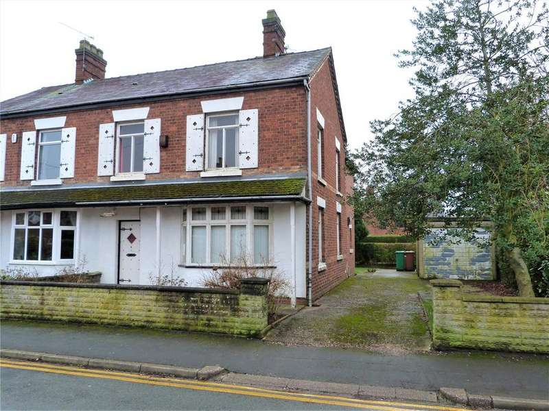 3 Bedrooms Semi Detached House for sale in Moorfields, Willaston, Nantwich, Cheshire, CW5