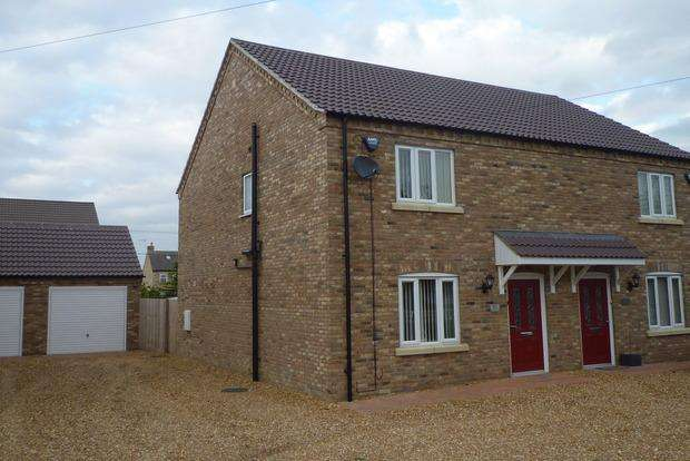 3 Bedrooms Semi Detached House for sale in Front Road, Murrow, Wisbech, PE13