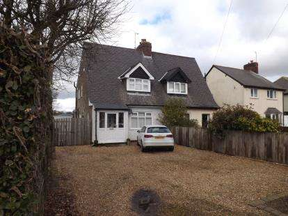 2 Bedrooms Semi Detached House for sale in Greenhill Road, Coalville