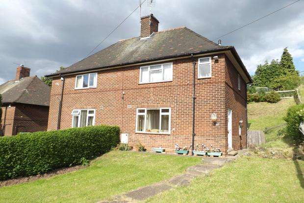 3 Bedrooms Semi Detached House for sale in Highcliffe Road, Sneinton, Nottingham, NG3