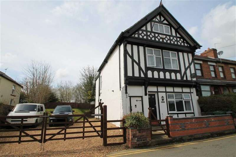 5 Bedrooms End Of Terrace House for sale in Top Road, Summerhill, Wrexham
