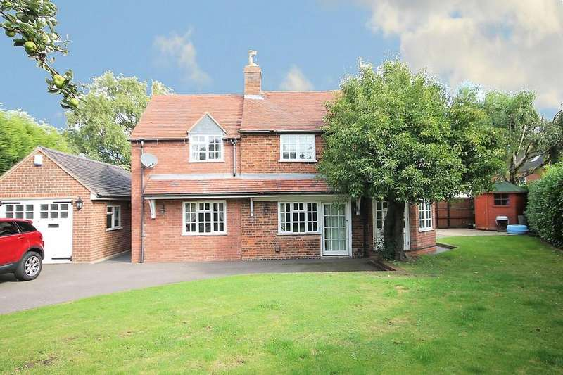 3 Bedrooms Detached House for sale in Pear Tree Cottage, Lichfield Road, Tamworth, B79 7QN