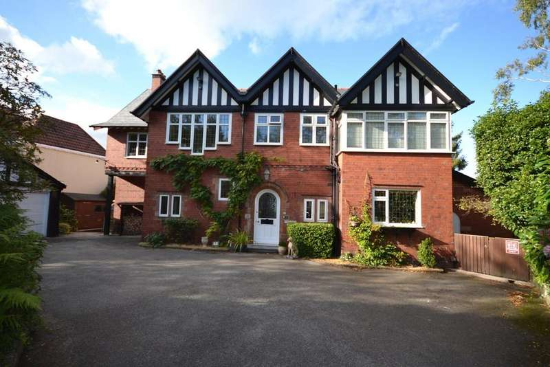 5 Bedrooms Detached House for sale in 36 Congleton Road, Alderley Edge