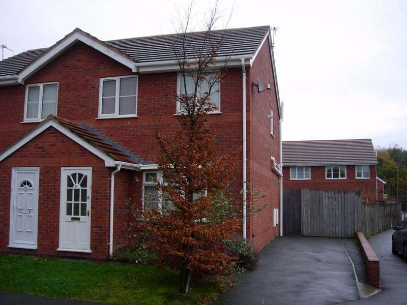 3 Bedrooms House Share for sale in Calderwood Park, Netherley, Liverpool, L27