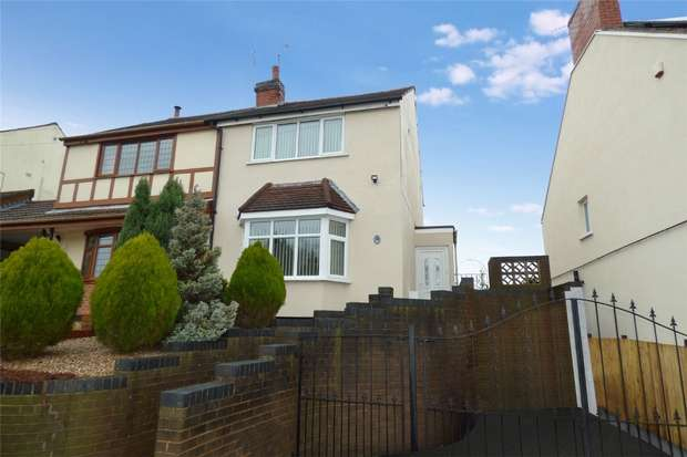 2 Bedrooms Semi Detached House for sale in Tunnel Road, Galley Common, Nuneaton, Warwickshire