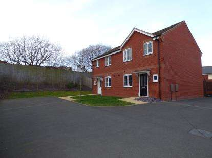 3 Bedrooms Semi Detached House for sale in Grindley Way, Woodville, Swadlincote, Derbyshire