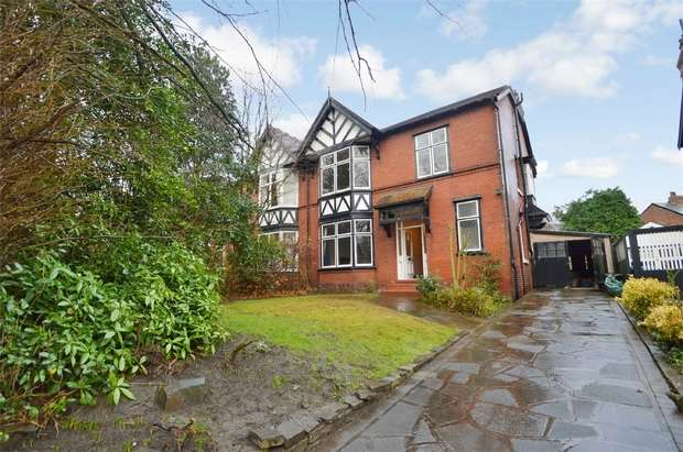 4 Bedrooms Semi Detached House for sale in Davenport Park Road, Davenport, Stockport, Cheshire