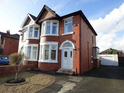 3 Bedrooms Semi Detached House for sale in Glenluce Drive, Preston, Lancashire, PR1