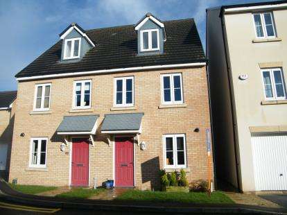 3 Bedrooms Semi Detached House for sale in Mulberry Crescent, Yate, Bristol