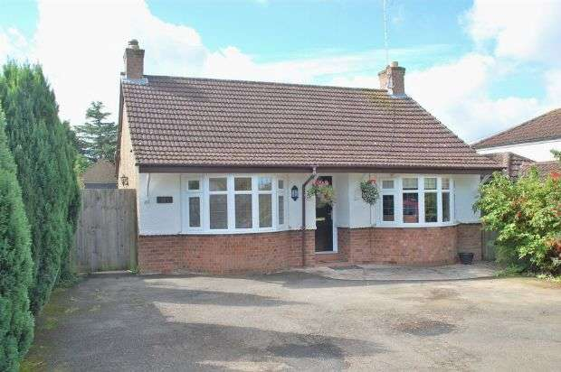 3 Bedrooms Detached Bungalow for sale in Main Road, Duston, Northampton NN5 6RD