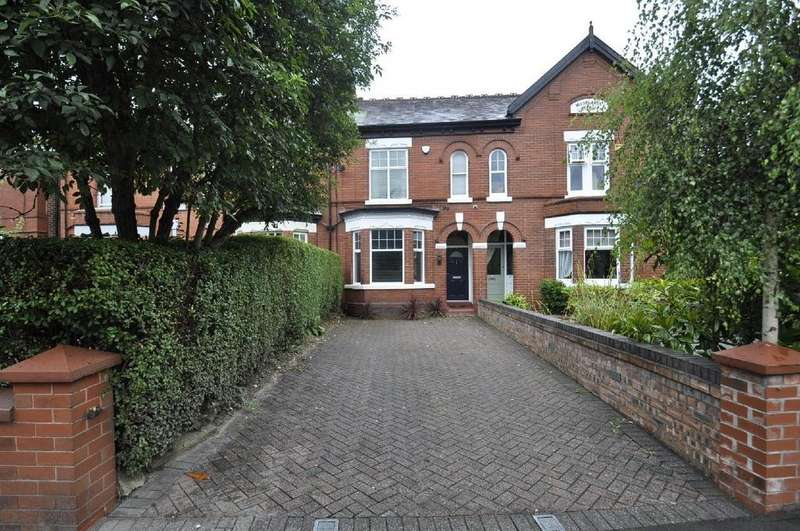 3 Bedrooms Terraced House for sale in Moorland Road, Woodsmoor