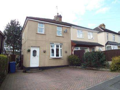 3 Bedrooms Semi Detached House for sale in Mount Avenue, Hednesford, Cannock, Staffordshire
