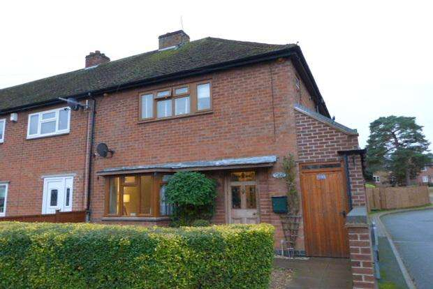 3 Bedrooms End Of Terrace House for sale in Mill Road, Rearsby, Leicester, LE7