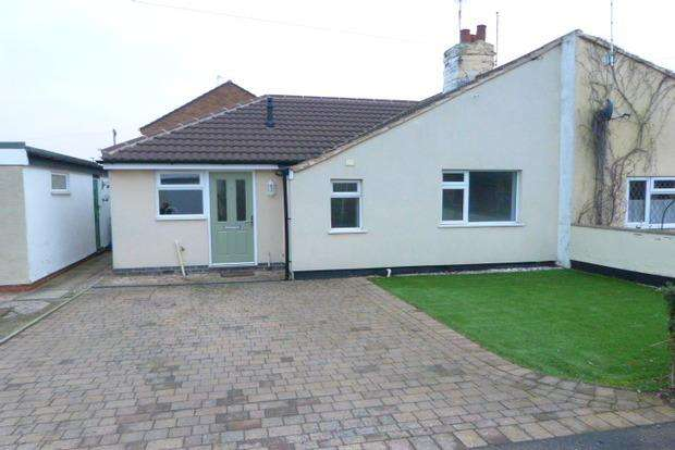 2 Bedrooms Bungalow for sale in Watchcrete Avenue, Queniborough, Leicester, LE7
