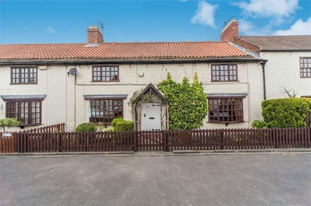 3 Bedrooms Terraced House for sale in 3 The Cottages, Rushyford, Ferryhill, Durham