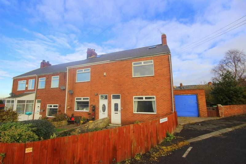 3 Bedrooms End Of Terrace House for sale in Chilton Avenue, Houghton Le Spring