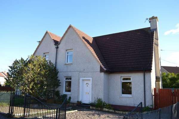 3 Bedrooms Semi-detached Villa House for sale in 51 Auchenharvie Road, Saltcoats, KA21 5RL