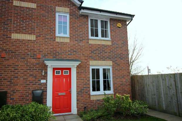 3 Bedrooms End Of Terrace House for sale in Coopers Meadow, Village On The Green, Keresley End, Coventry
