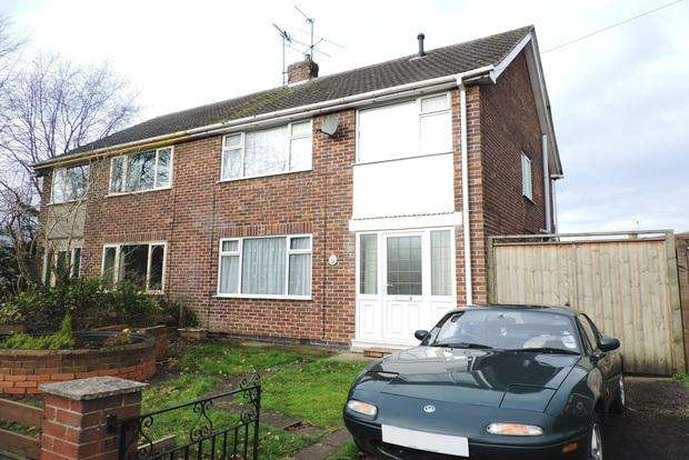 3 Bedrooms Semi Detached House for sale in Brampton Drive, Stapleford, Nottingham, NG9