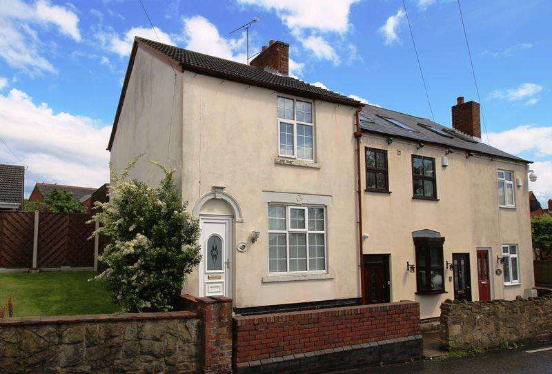 2 Bedrooms End Of Terrace House for sale in Vale Street, Dudley