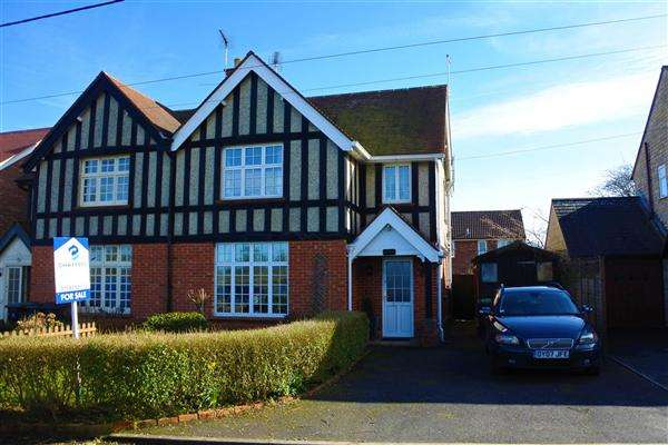2 Bedrooms Semi Detached House for sale in Southlyn, Wavering Lane West, Gillingham