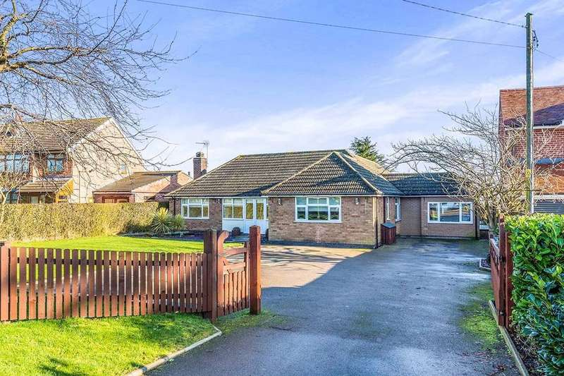 5 Bedrooms Detached Bungalow for sale in Hinckley Road, Dadlington, Nuneaton, CV13