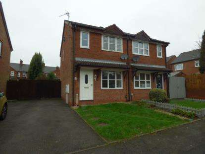 2 Bedrooms Semi Detached House for sale in Roman Court, Wilnecote, Tamworth, Staffordshire