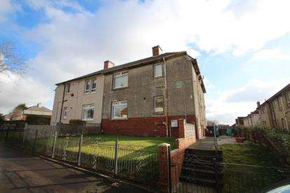 2 Bedrooms Flat for sale in Park Street, Coatbridge, North Lanarkshire