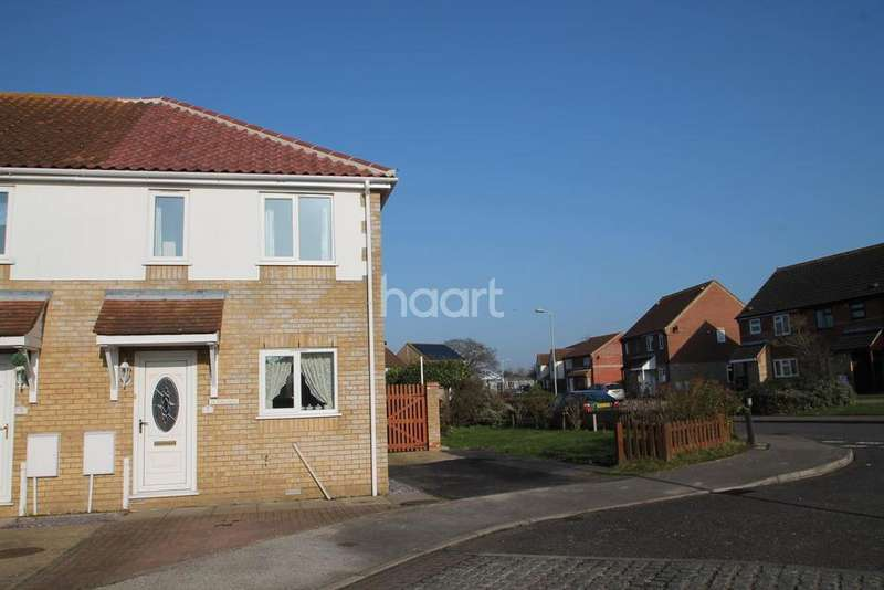 2 Bedrooms End Of Terrace House for sale in Hague Close