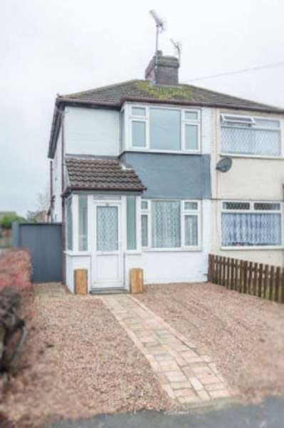 2 Bedrooms Semi Detached House for sale in Sandhouse Crescent, Scunthorpe, Lincolnshire, DN16