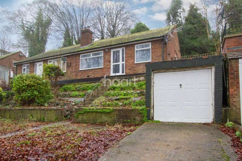 2 Bedrooms Bungalow for sale in Close to Station