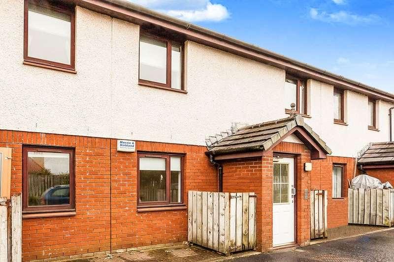 2 Bedrooms Flat for sale in High Station Court, Falkirk, FK1