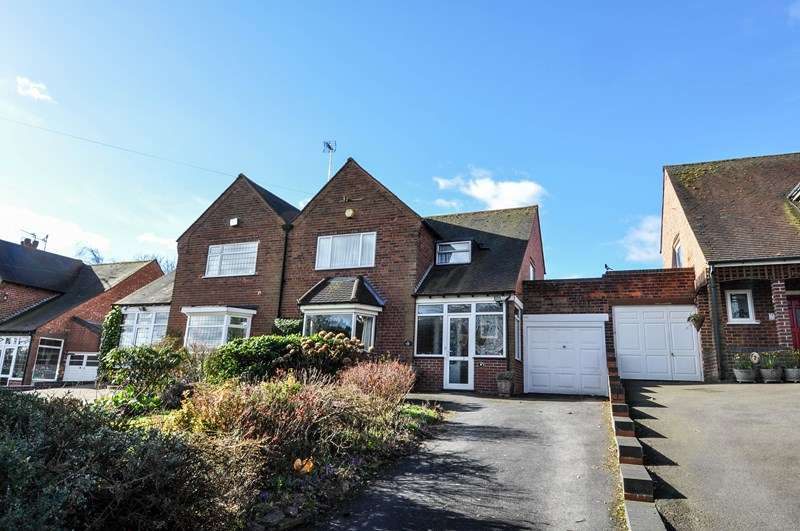 3 Bedrooms Semi Detached House for sale in Quarry Lane, Northfield, Birmingham