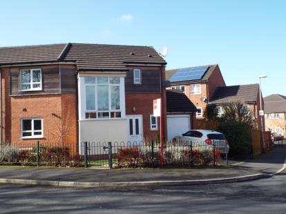 3 Bedrooms Semi Detached House for sale in Kidsgrove, Ingol, Preston, Lancashire