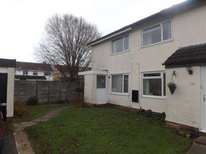 2 Bedrooms End Of Terrace House for sale in Cleveland, Bradville, Milton Keynes, Buckinghamshire