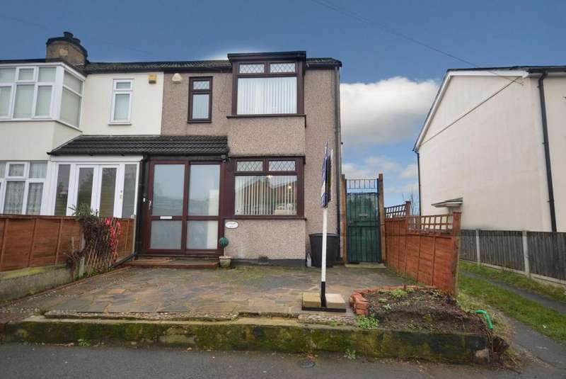 3 Bedrooms End Of Terrace House for sale in Abbs Cross Gardens, Hornchurch, Essex, RM12