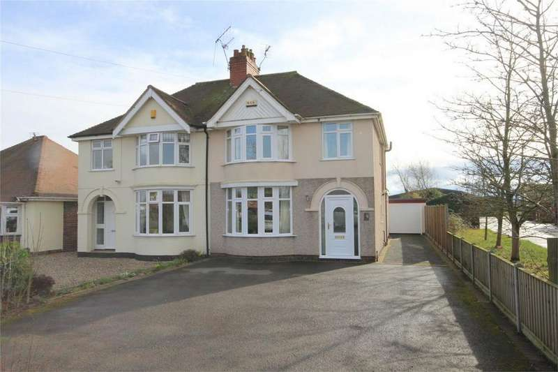 3 Bedrooms Semi Detached House for sale in The Long Shoot, Nuneaton, Warwickshire