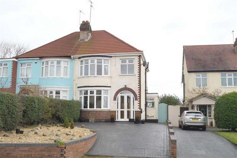 3 Bedrooms Semi Detached House for sale in Sedgley Road, Penn Common, Wolverhampton