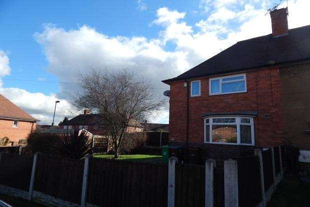 3 Bedrooms End Of Terrace House for sale in Amesbury Circus, Aspley, Nottingham, NG8
