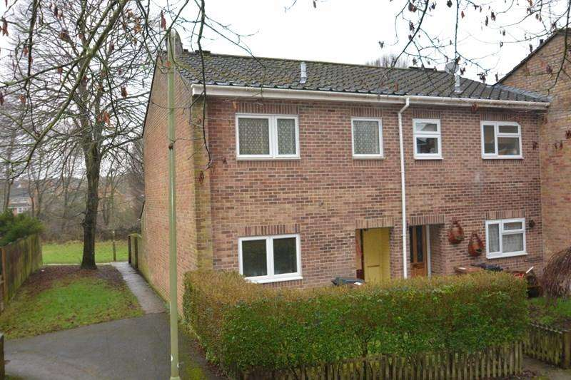 3 Bedrooms End Of Terrace House for sale in Tintagel Close, Andover