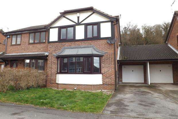 3 Bedrooms Semi Detached House for sale in The Elms, Colwick, Nottingham, NG4